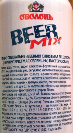 BeerMix Christmas Selection - рождественский бирмикс от Оболони