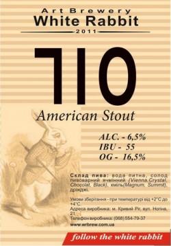 Дегустация пива 710 American Stout