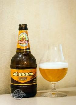 Дегустация пива Ай-Нікола