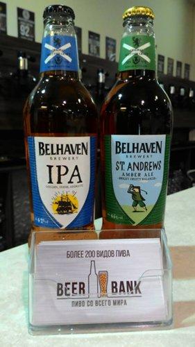 Новые сорта Belhaven в Украине