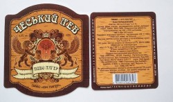 Пиво Чеський лев из Лисичанска