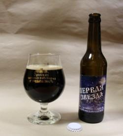Первая звезда - рождественское темное пиво от Одесской частной пивоварни