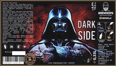 Dark side - стаут-портер из Чернигова