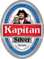 Дегустация пива Kapitan Silver