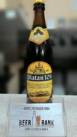 Новинки чешского бутылочного пива в Украине