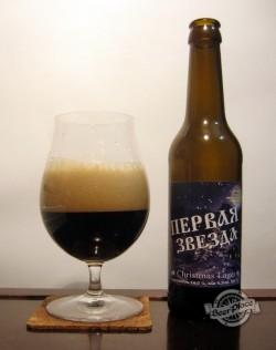 Дегустация пива Первая звезда от ОЧП (Одесская Частная Пивоварня)