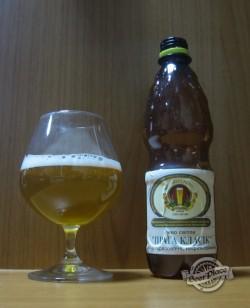 Дегустация пива Прага Класік Світле