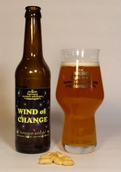 Wind of Change - новинка из Одессы
