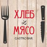 Паб Хліб й М'ясо, Київ