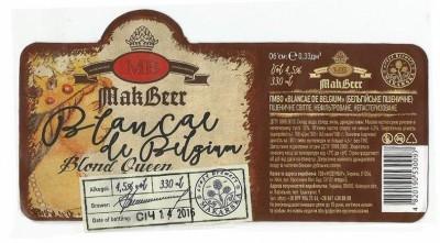 Blancae de Belgium от MakBeer также и в бутылках