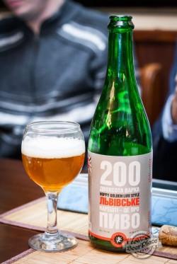 Дегустация пива Двохсота варка от Правды