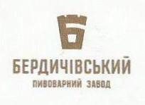 Дегустация пива Бердичівське Преміум