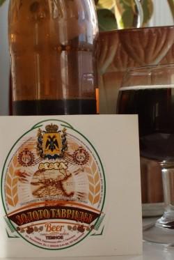 Первая мини-пивоварня в Геническе