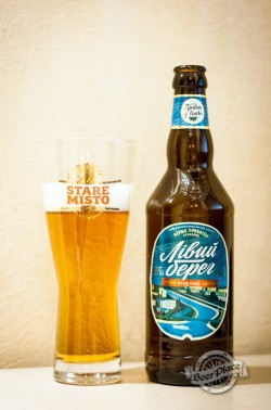 Дегустация пива Лівий берег от ППБ