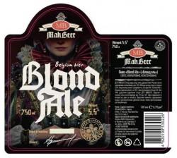 Witbier и Blond Ale - новые сорта от MakBeer