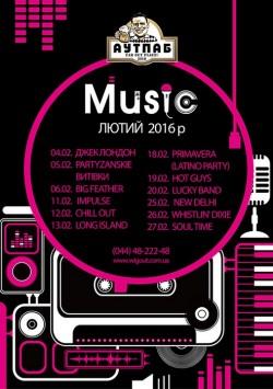 Музыкальная афиша на февраль от Аутпаба, BESTia и Подшоffе