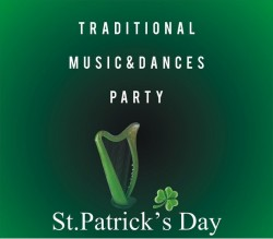 День Святого Патрика и скидка на Guinness в Andrew's Irish Pub