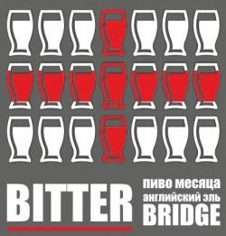 BBQ и Bitter bridge - новинки из Львова и Харькова