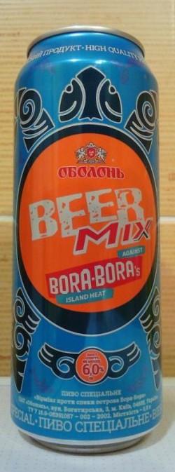 Бірмікс проти спеки острова Бора-Бора - новый бирмикс от Оболони