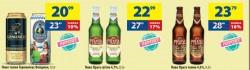 Акции на пиво в Еко-маркет и Billa