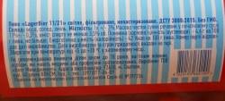 Жигулівське Lagerbier 11/21 - новинка из Сватово
