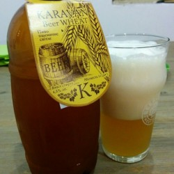 Karavan Beer Wheat - новинка из Магелана