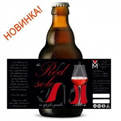 Red Sole - новинка от Mad Brewlads