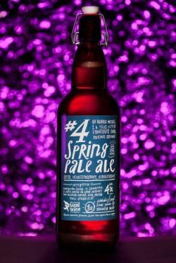 Spring Pale Ale #4 - новый сезонный сорт в Goodwine