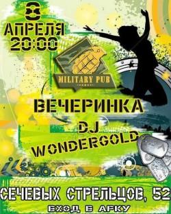 Пятничная вечеринка в Military Pub