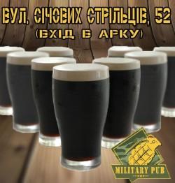 KapitanBlack в Military Pub