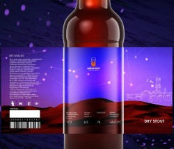 Belgium Pale Ale и Ніч у пустелі - новинки от Bierwelle