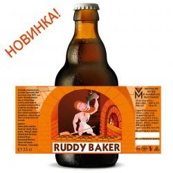 Ruddy Baker - новинка от Mad Brewlads