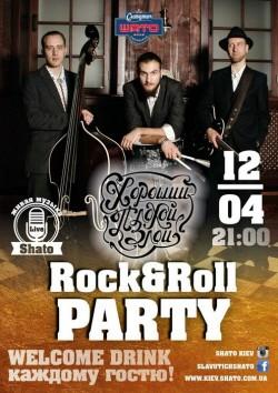 Rock & Roll в Славутич Шато