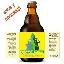 Singabera Light от Mad Brewlads