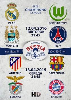 Лига Европы и Лига Чемпионов в Подшоффе, Аутпабе и BESTia