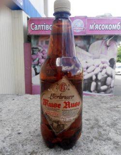 Пиво Bierbrauer Silber начали варить в Сватово