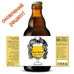 Grain Family Farmhouse ale и обновленный Mustache Wheat Beer - новинки от Mad Brewlads