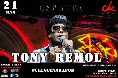 Тони Ремол в пабе Che Guevara