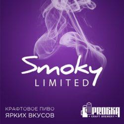 American Pale Ale и Smoky - новинки от Пробки из Харькова