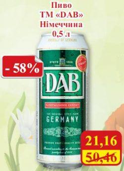 DAB_MegaMarket