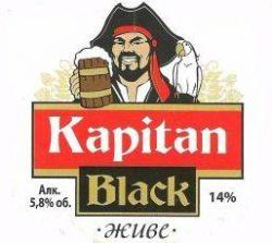 Дегустация пива Kapitan Black из Килии