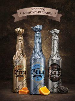 Keten Brug - линейка пробельгийского пива от Оболони