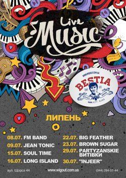 Музыкальная афиша на июль от BESTia, Аутпаба и Подшоffе