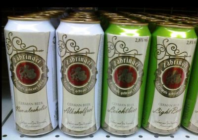 Новые сорта немецкого пива Zahringer в Украине