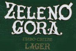 Дегустация пива Zeleno Gora из Калуша