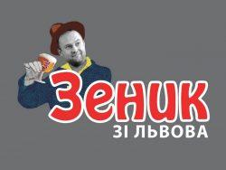 Zenuk