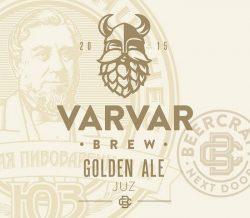 Varvar Golden Ale в пабе ProRock