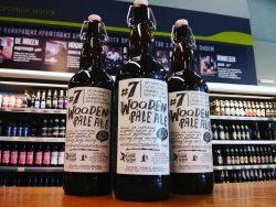Wooden Pale Ale #7 — новое фирменное пиво от Goodwine