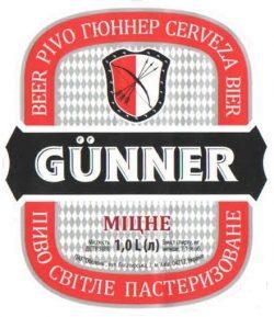Günner Жигулівське и Günner Міцне - новые сорта для Еко-маркетов от Оболони