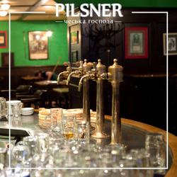 Пивные новинки в чешской господе Pilsner